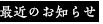 透ける陶器の艸方窯からの最近のお知らせ