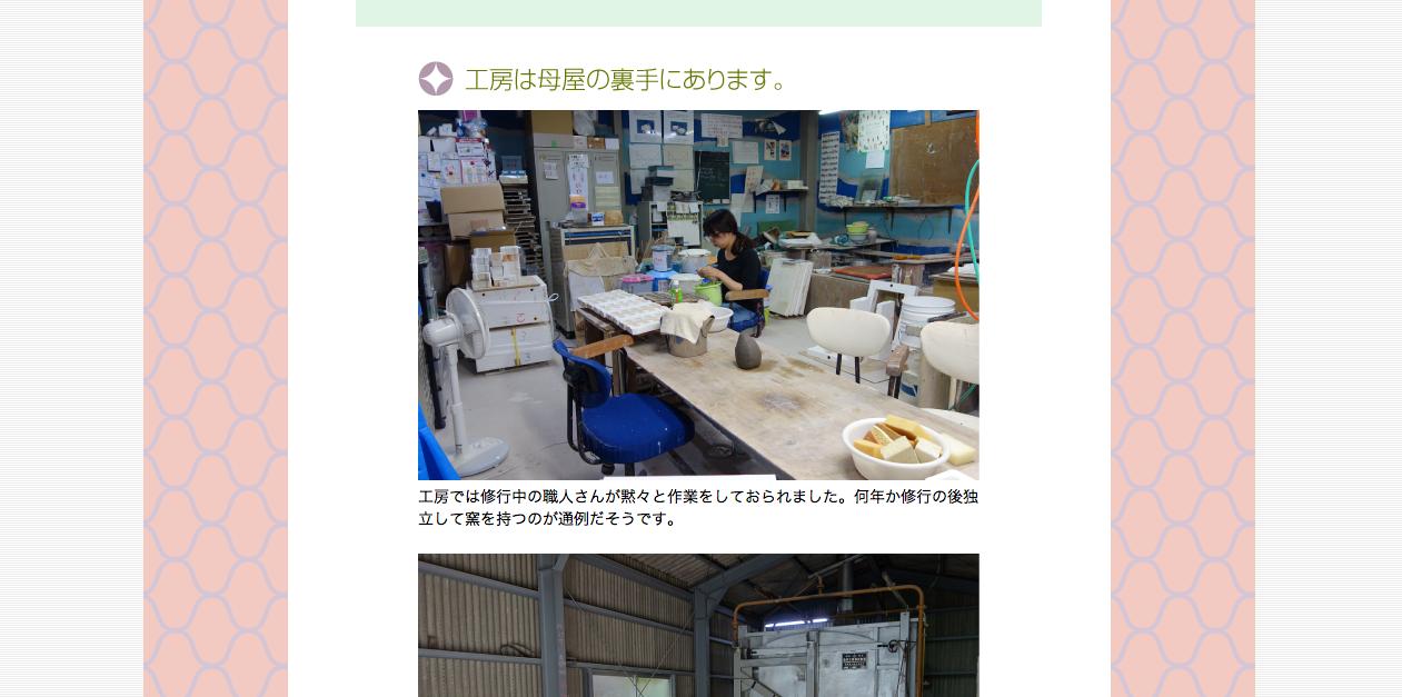スクリーンショット 2014-08-05 10.24.48